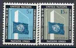 1962 NATIONS UNIES 104-5 **  Drapeaux - New York - Sede De La Organización De Las NU