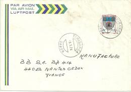 Gabon 1974 Tchibanga >> Nantes France - Gabon (1960-...)