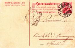 Carte Postale, Baden Aargau ( Suisse ) To Civitella Di Romagna ( FO ) Italia - Switzerland