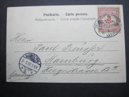 1907, HAMBURG - WESTAFRIKA, Schiffstempel Auf Karte - Colony: German South West Africa