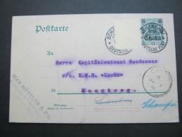 1911, Ganzsache Nach Hongkong - Offices: China