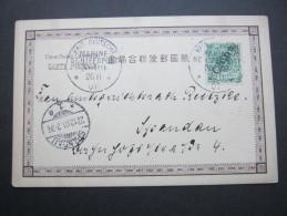 1901, Marine-stempel Auf Chinamarke, Ansicht - Offices: China
