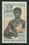 """Gabon   """"UNESCO""""    Set    SC# C48   Mint - Gabon"""
