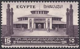 Egypt, 15 M. 1936, Sc # 201, MH - Egypt