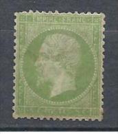 NAPOLEON N° 20 NEUF* B VARIETEE CADRE BRISEE DESSOUS POSTE 4 SCANS - 1862 Napoleon III