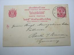 SIAM, Karte Aus Bangkok Nach Deutschland - Siam