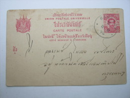 SIAM, 1898, Karte Aus Bangkok, Knick - Siam