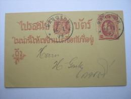 SIAM, 1899, Karte Aus Bangkok - Siam