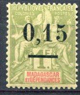 Madagascar        55  * - Unused Stamps