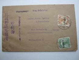 1930, YENKI, Brief Nach Deutschland - China