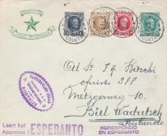 ESPERANTO - BELGIUM - Lettre Illustrée Etoile Verte TP Quadricolore KORTRIJK COURTRAI 1927 Vers La Suisse  -- C1/790 - Esperanto