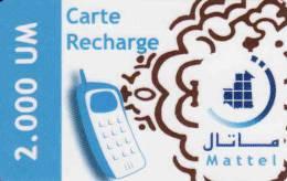 Mauritanie, 2000 Units, Recharge Card - Mauritanie