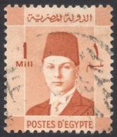 Egypt, 1 M. 1937, Sc # 206, Used - Egypt