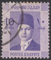Egypt, 10 M. 1937, Sc # 212, Used - Egypt