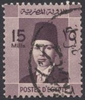 Egypt, 15 M. 1937, Sc # 214, Used - Egypt