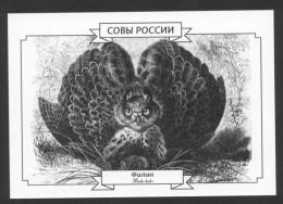 SALE ! ALL FROM 1 EURO ! ** Postal Stationery Russian Owls #2 (of 5) Bubo Bubo Eurasian Eagle-Owl - Eulenvögel