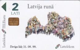 Latvia, D-012, Symbols, 2 Scans. - Latvia