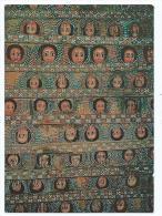 Afrique- ETHIOPIE-Ethiopia  Painting On Celling Of Debre Berhan Selassie  Church  In GONDAR (Photo Gerster 26)*PRIX FIXE - Ethiopie