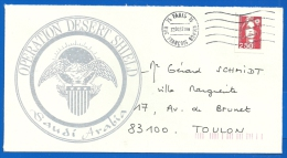 Enveloppe Opération Desert Shield (Koweit) (675) - Marcophilie (Lettres)