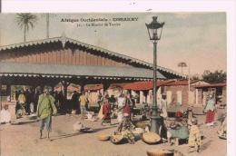 AFRIQUE OCCIDENTALE CONAKRY 31 LE MARCHE DE TOMBO (BELLE ANIMATION) 1911 - Guinée