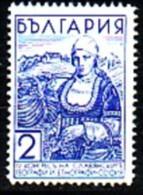 BULGARIA / BULGARIE - 1936 - Costume Folklorique - 1v ** - Disfraces