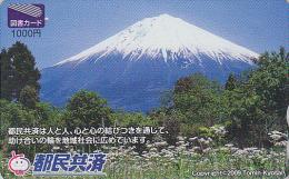 Carte Prépayée Japon - VOLCAN MONT FUJI - VULCAN Mountain Japan Prepaid Card - VULKAN Tosho Karte - 96 - Volcans
