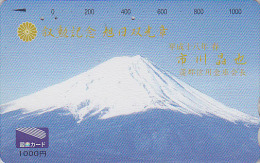 Carte Japon - VOLCAN MONT FUJI - VULCAN Mountain Japan Prepaid Card - VULKAN Tosho Karte - 101 - Montagnes