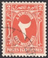 Egypt, 2 M. 1938, Sc # J31, Used - Egypt
