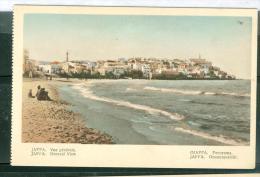 Palestine - Jaffa - Vue Générale - Dab94 - Palestine