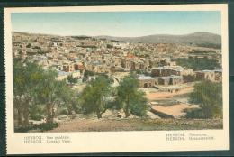 Hébron  - Jaffa - Vue Générale - Dab95 - Palestine
