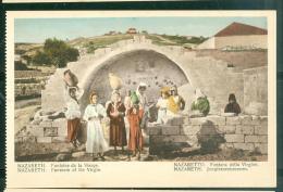 Nazareth - Fontaine De La Vierge  - Dab98 - Palestine