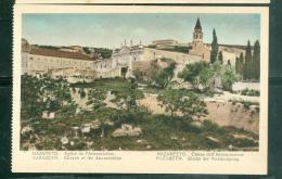 Nazareth - église De L'annonciation  - Dab99 - Palestine