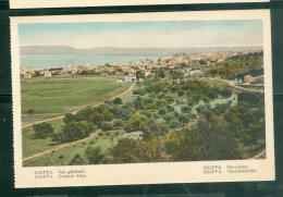 Haiffa -    Vue Générale   -   Dab102 - Palestine