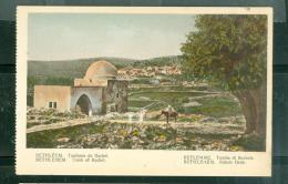 Bethléem - Tombeau De Rachel  -   Dab106 - Palestine