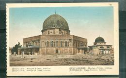 Jérusalem  -  Mosquée D'Omar , Extérieur -   Dab109 - Palestine
