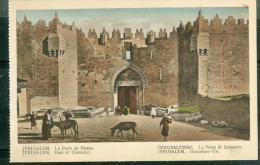 Jérusalem  -    La Porte De Damas      Dab121 - Palestine