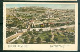 Jérusalem -  Mont Des Oliviers     Dab125 - Palestine