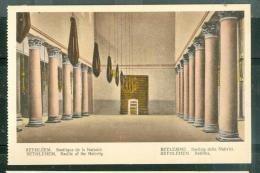 Bethléem   Basilique De La Nativité   Dab130 - Palestine