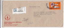 1982 Sri Lanka ADVERT Cover WIMALADHARMA BROTHERS 50th Anniv REGISTERED Pettah To UNDP UNITED NATIONS, Stamps - Sri Lanka (Ceylon) (1948-...)