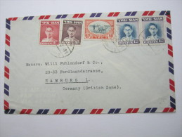 1950, Siam, Airmail To Germany - Siam