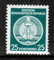 GERMAN DEMOCRATIC REPUBLIC     Scott # O 23**  VF MINT NH - [6] Democratic Republic