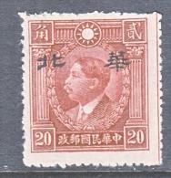JAPANESE OCCUPATION NORTH CHINA  8 N 76  *   Perf 14  No Wmk