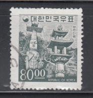 Korea  Scott  No.525  Used  Year  1966 - Corea Del Sud