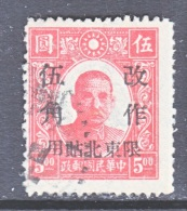 CHINA  NORTH EAST  1  (o) - North-Eastern 1946-48