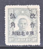 CHINA  NORTH EAST  3  (o) - North-Eastern 1946-48