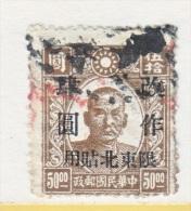 CHINA  NORTH EAST  5  (o) - North-Eastern 1946-48