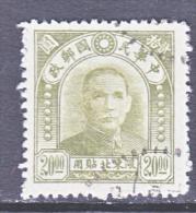 CHINA  NORTH EAST  24  (o) - North-Eastern 1946-48