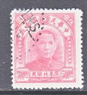 CHINA  NORTH EAST  51  (o) - North-Eastern 1946-48