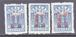 CHINA  NORTH EAST  J 7-9   * - North-Eastern 1946-48