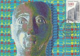 Institut Du Monde Arabe - Premier Jour - Paris 1990 - Cartoline Maximum